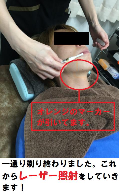 顔剃り中2