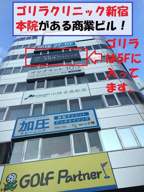 建物外観2