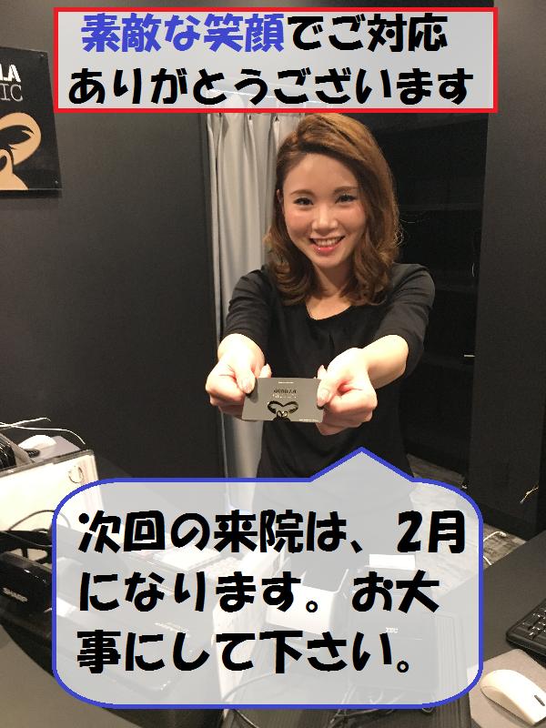 受付カウンター4