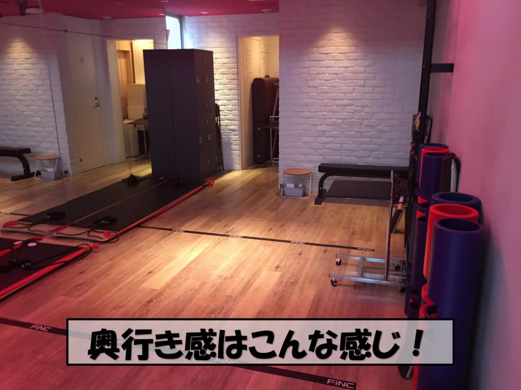4階スタジオ2