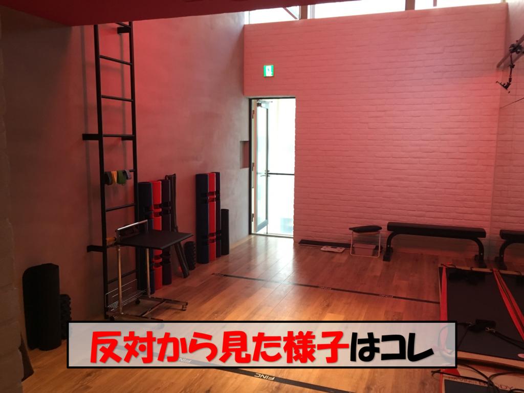 4階スタジオ3