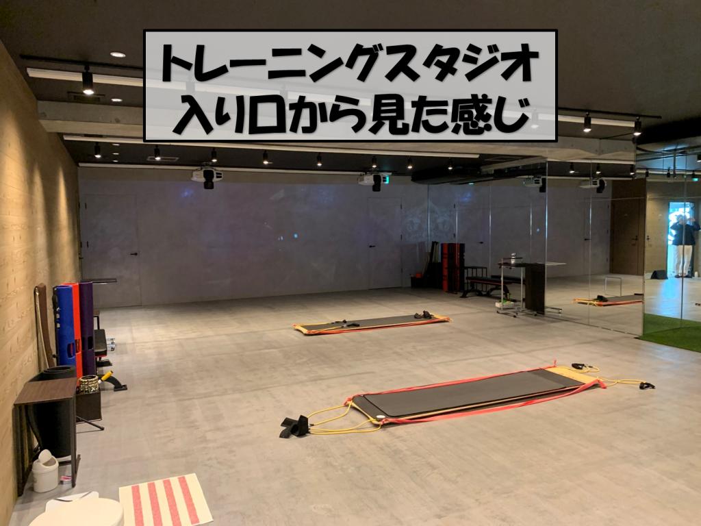 トレーニングスタジオ