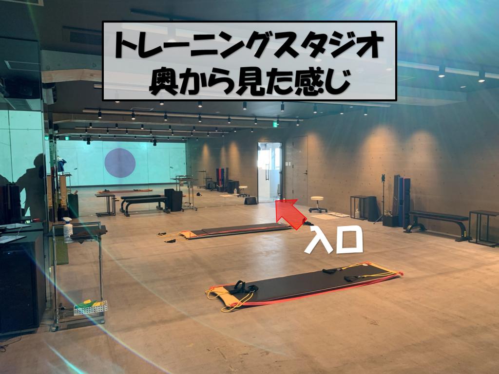 トレーニングスタジオ2