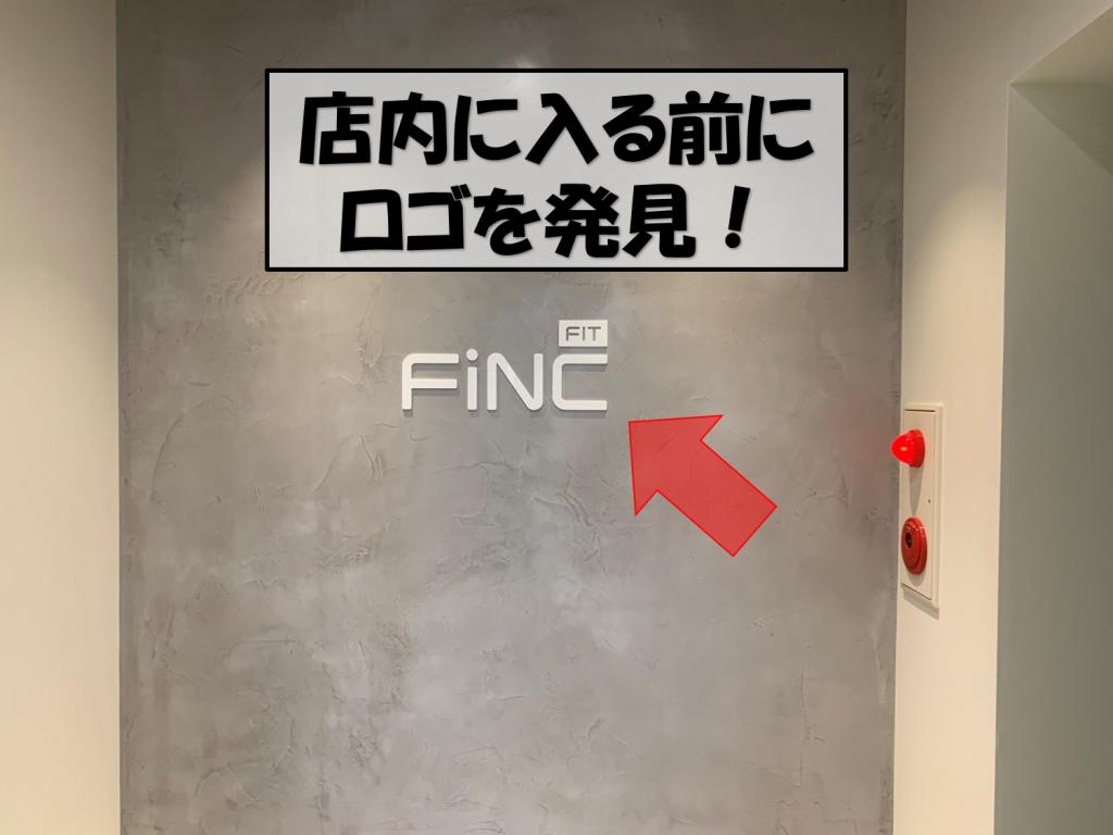 入口前のFiNCロゴ