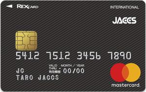 REX CARDMasterCard