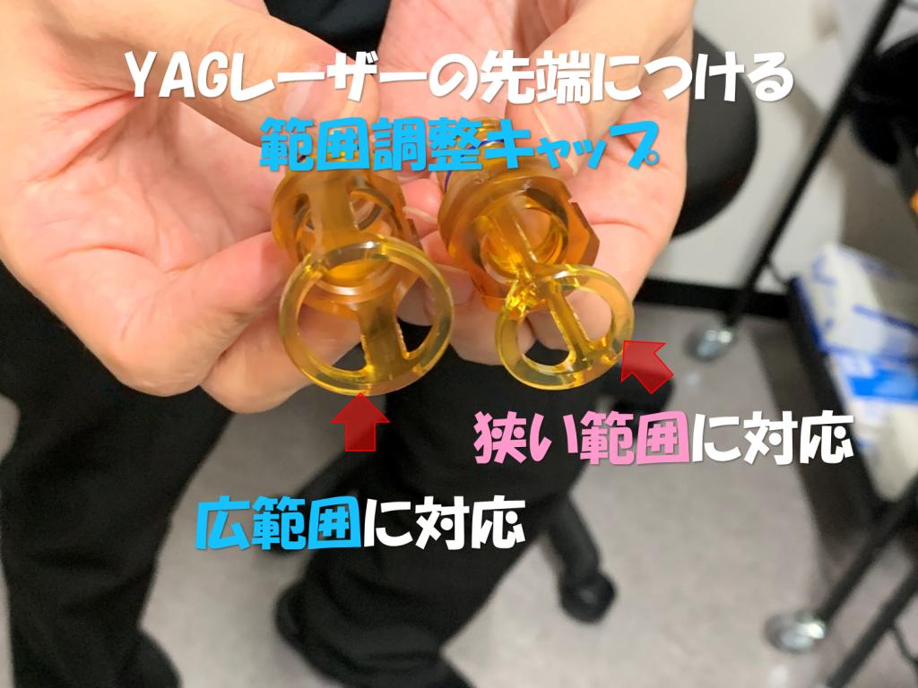 施術室(YAGレーザー)2