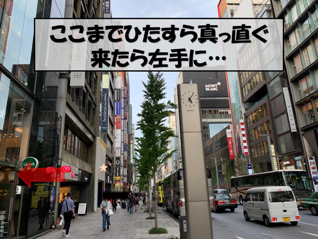 新橋駅からのアクセス5
