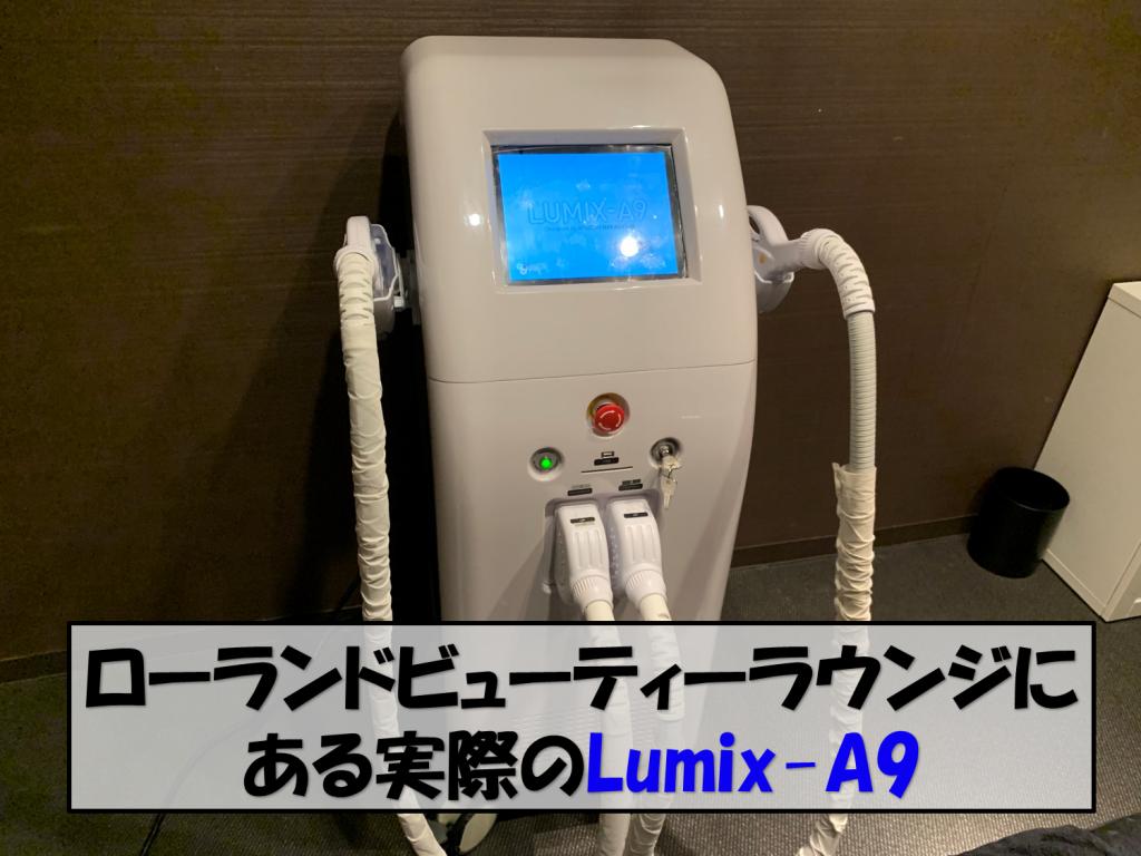 Lumix-A9