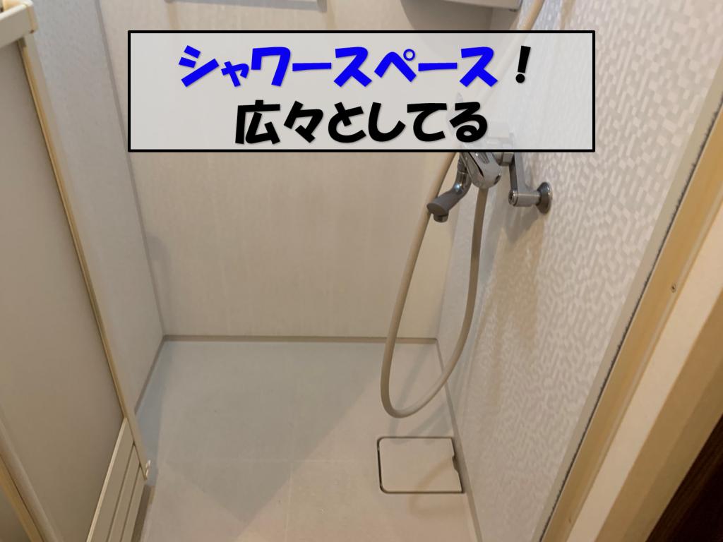シャワー室2