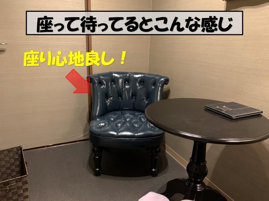 カウンセリングルームの椅子