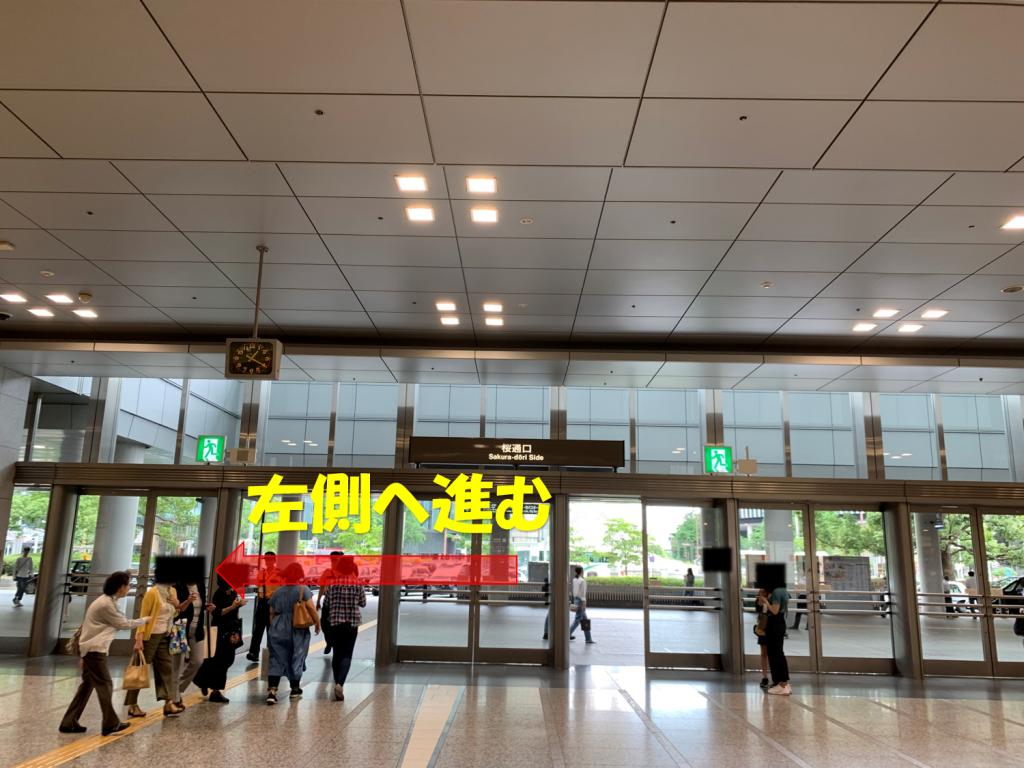 名古屋駅前院までのアクセス