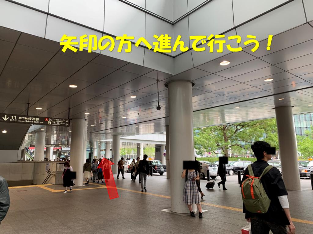 名古屋駅前院までのアクセス2