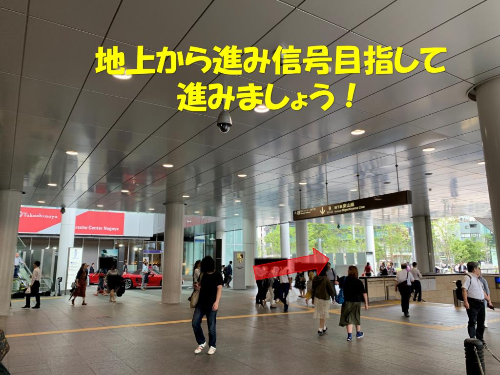 名古屋駅前院までのアクセス3