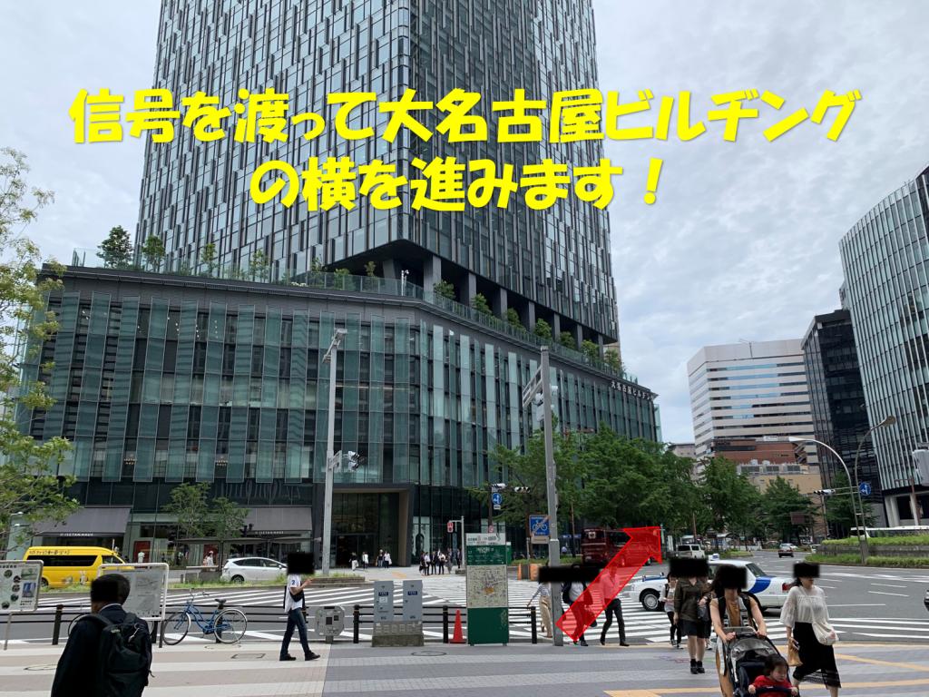 名古屋駅前院までのアクセス4