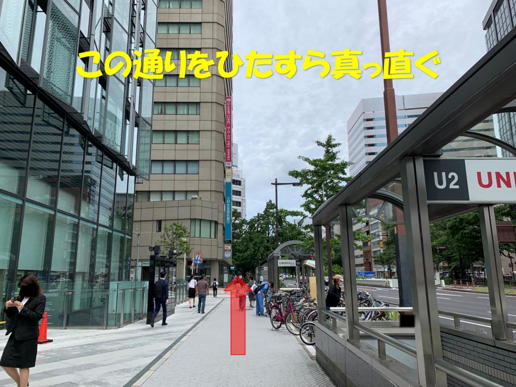 名古屋駅前院までのアクセス5