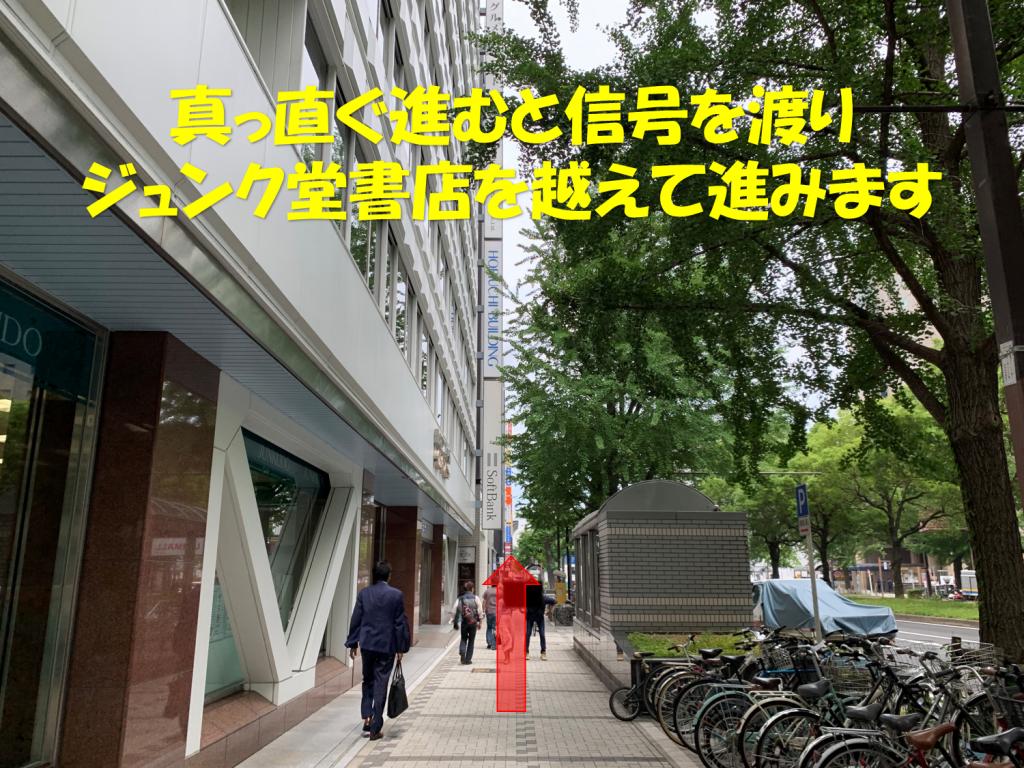 名古屋駅前院までのアクセス6