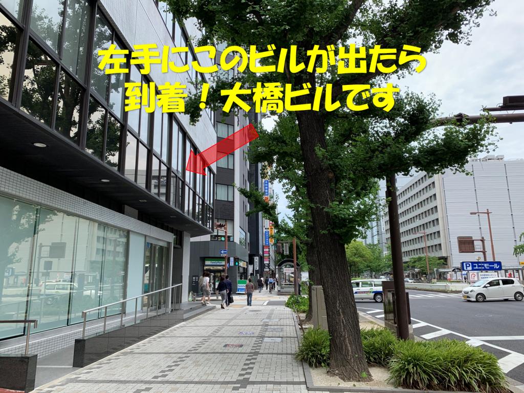 名古屋駅前院までのアクセス7