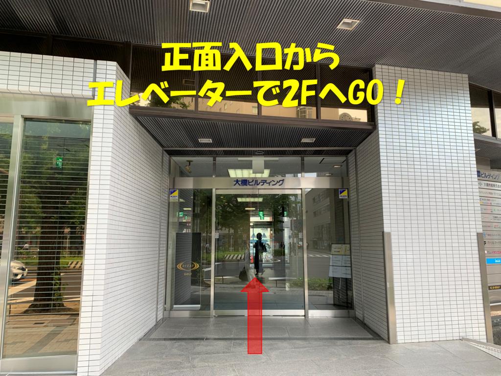 名古屋駅前院までのアクセス8
