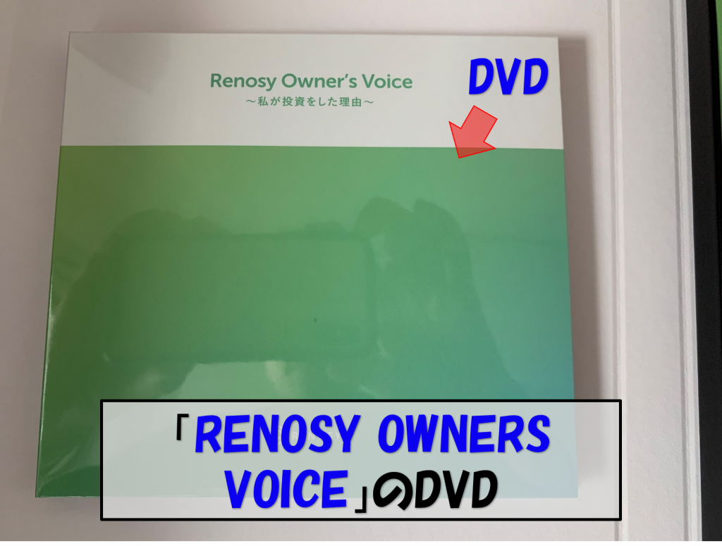 RENOSY Owner's Voice