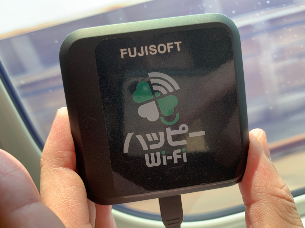 ハッピーWi-Fi