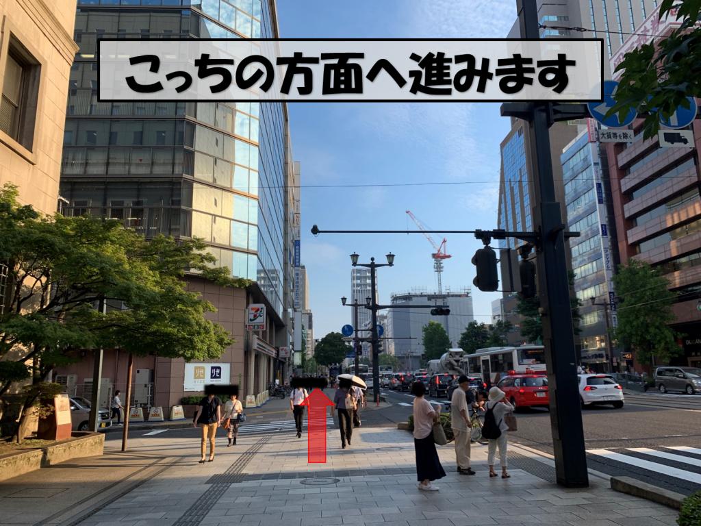 広島院までのアクセス