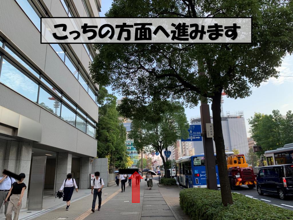 広島院までのアクセス2