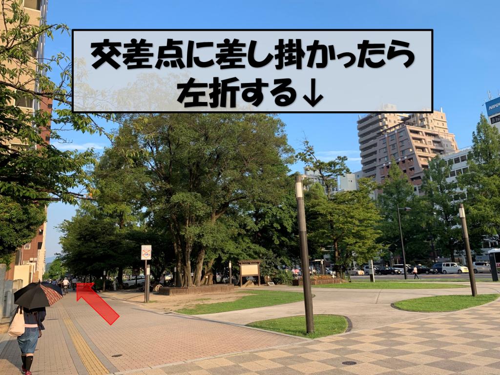 広島院までのアクセス3