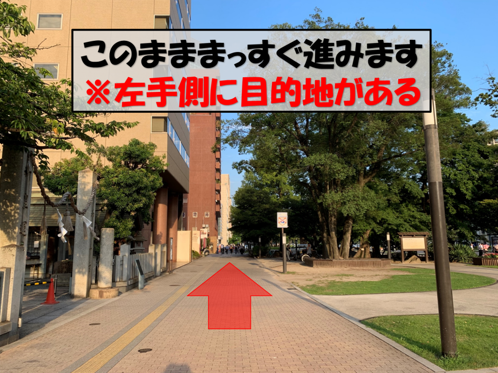 広島院までのアクセス4