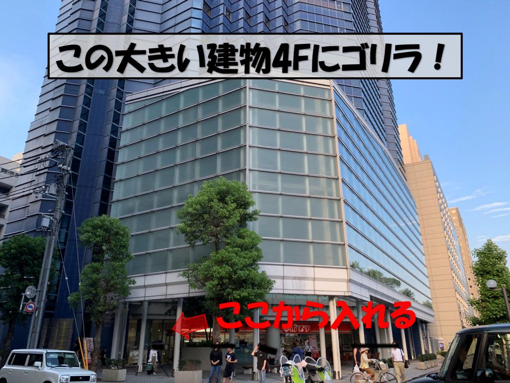 広島院までのアクセス6