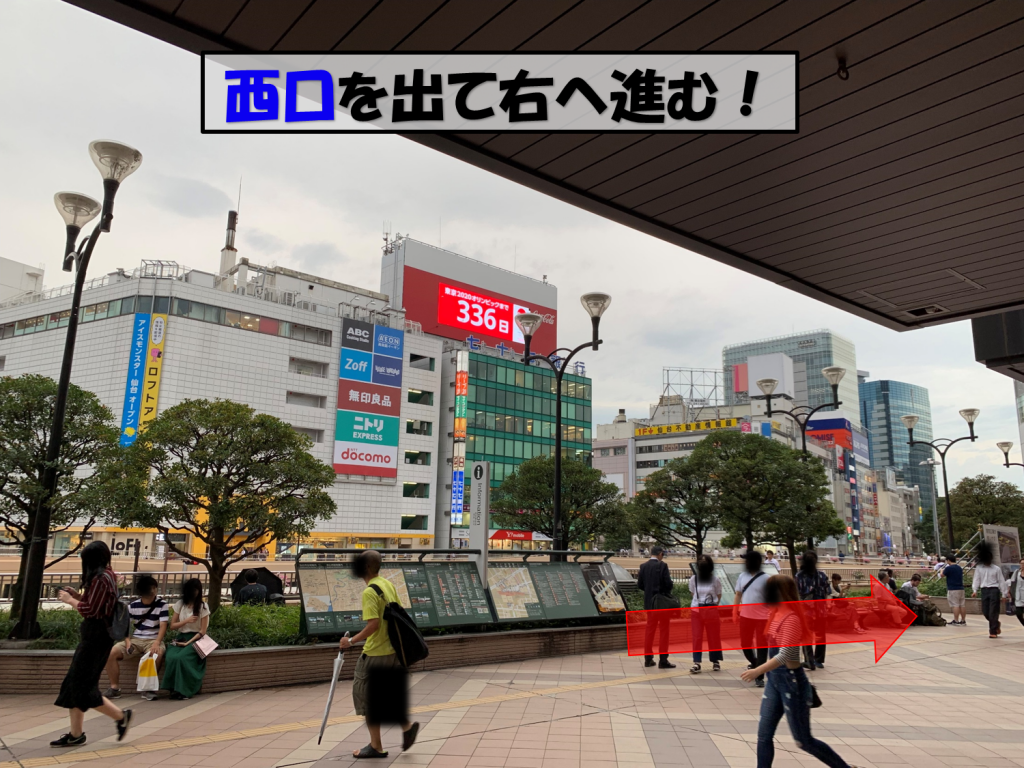 仙台駅からアクセス3