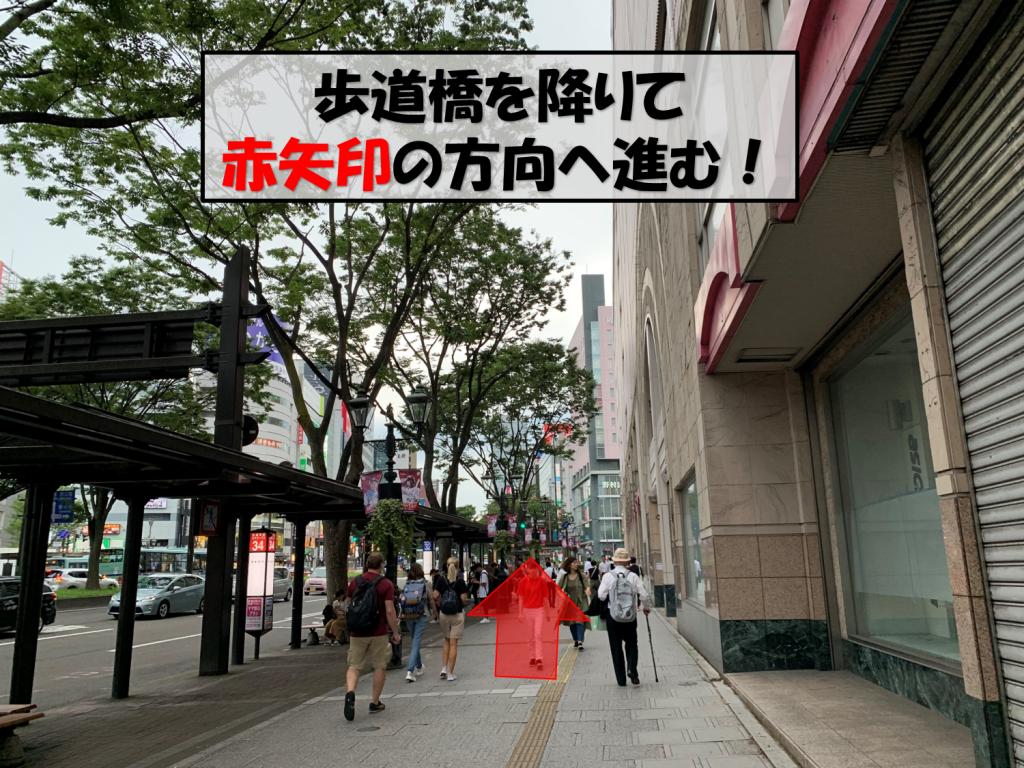 仙台駅からアクセス7
