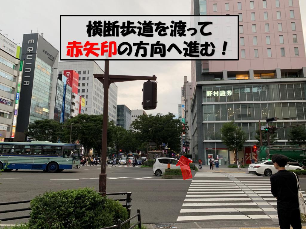 仙台駅からアクセス8