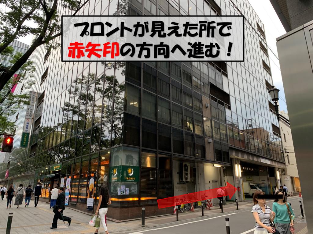 仙台駅からアクセス9