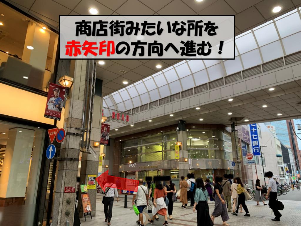 仙台駅からアクセス11