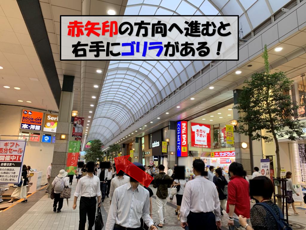 仙台駅からアクセス12