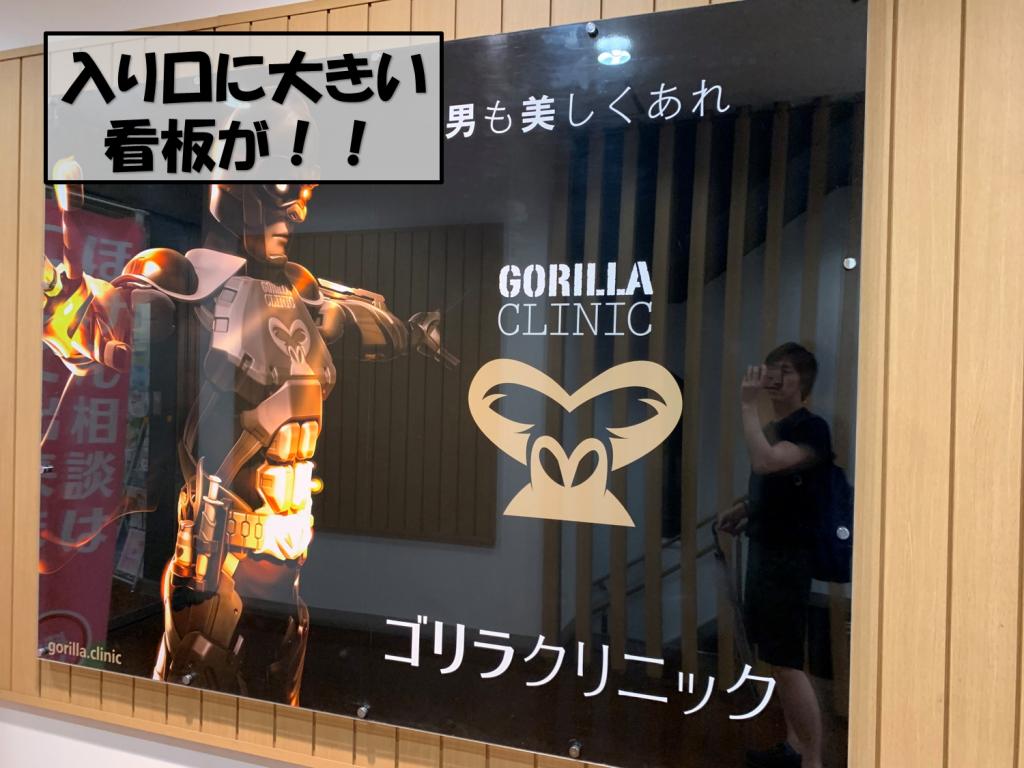 仙台駅からアクセス15