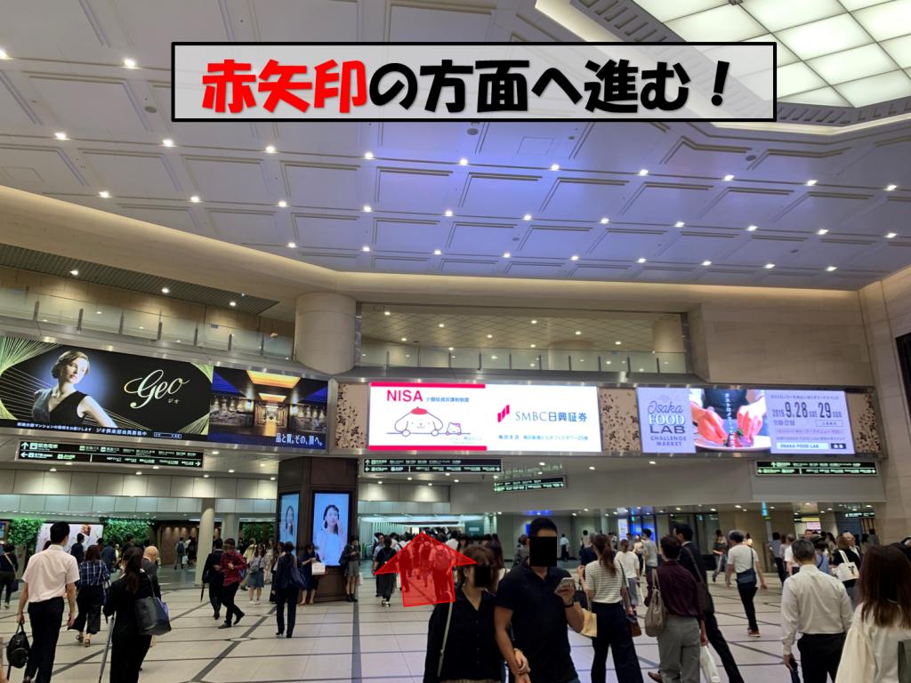 梅田駅からの道のり3