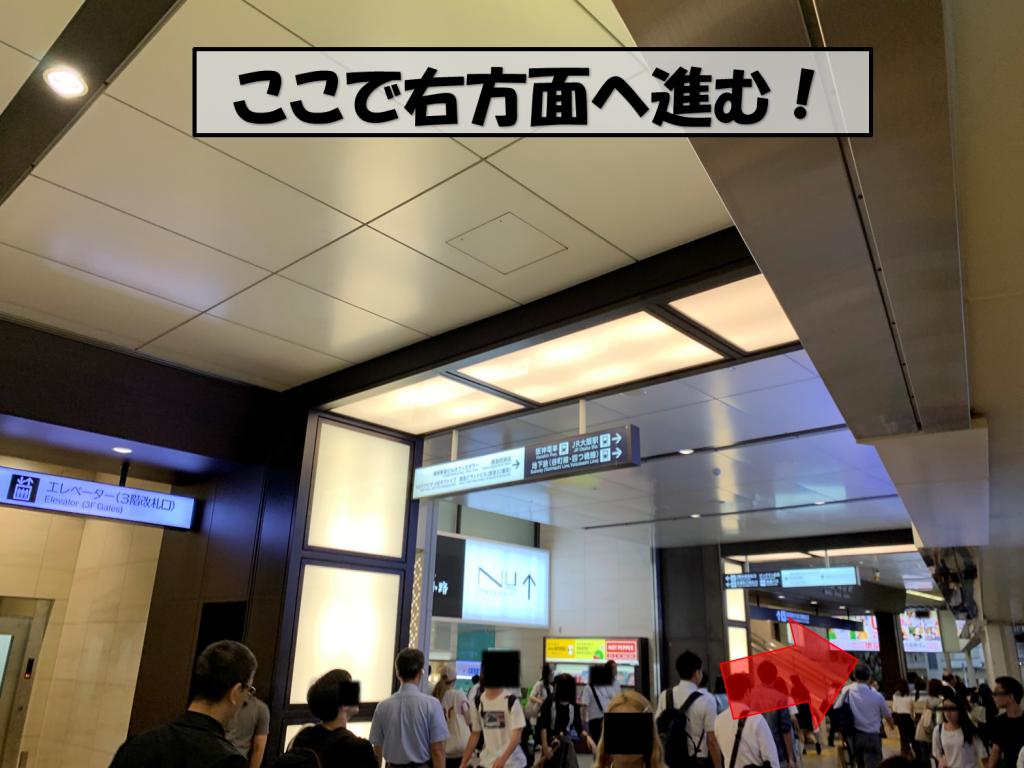 梅田駅からの道のり4