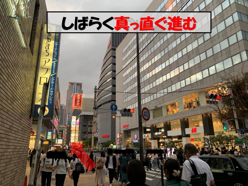梅田駅からの道のり6