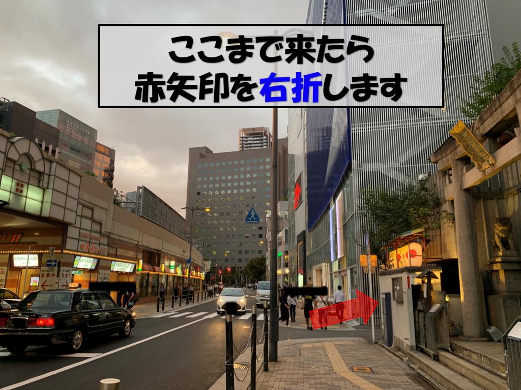 梅田駅からの道のり8