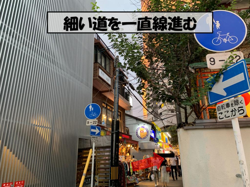 梅田駅からの道のり9