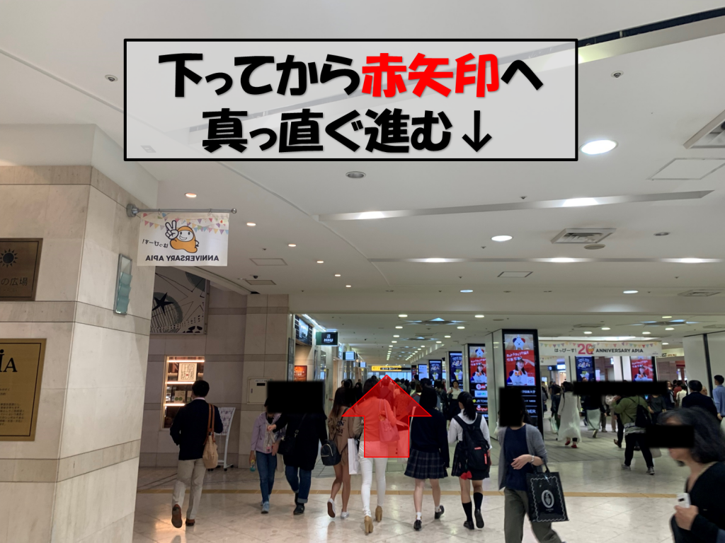 札幌駅からの道のり3
