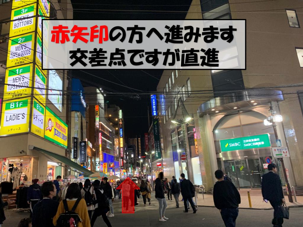 町田駅からの道順3