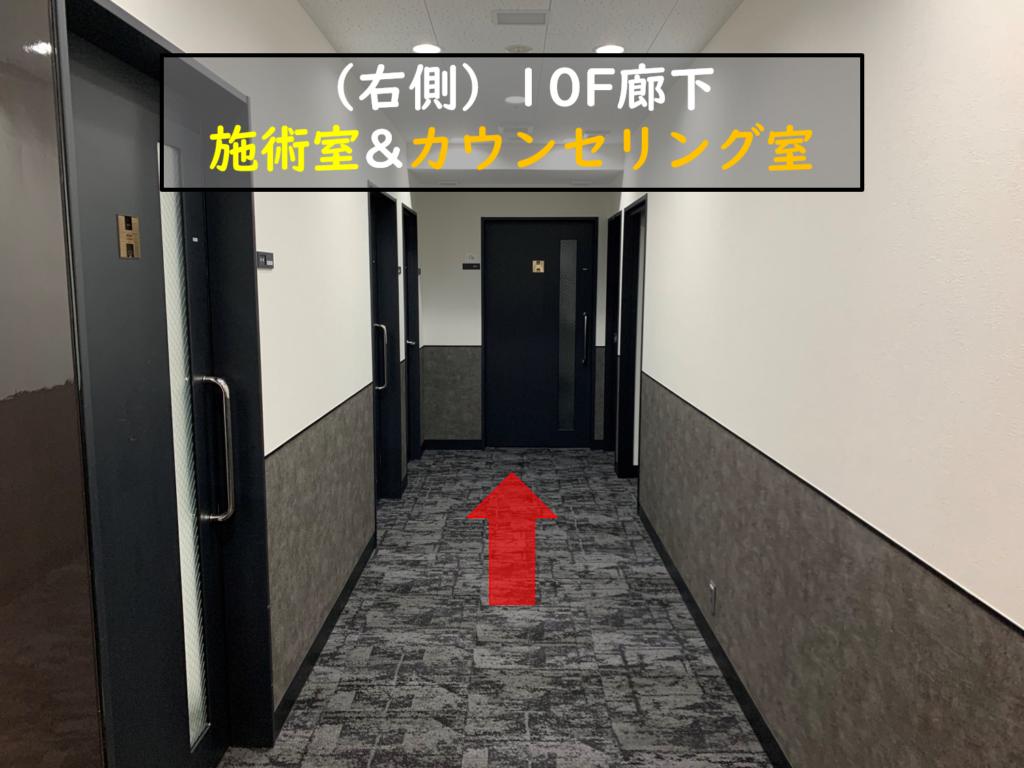 10階にある廊下3