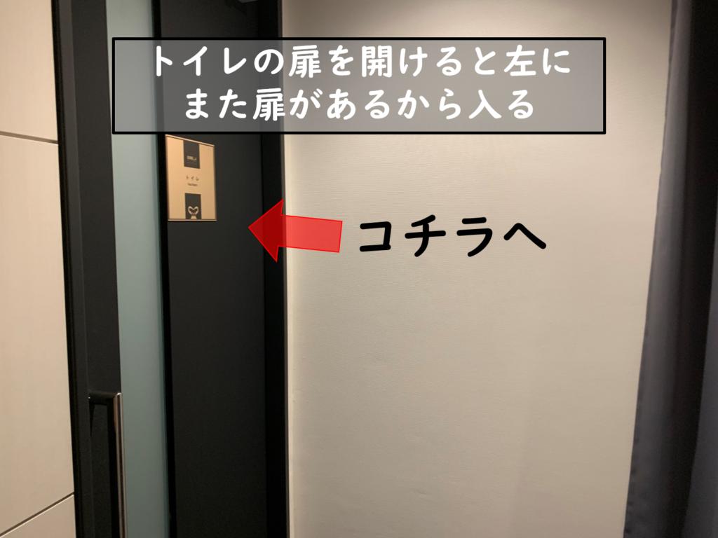10階トイレ
