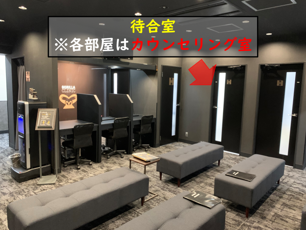 9階待合室2
