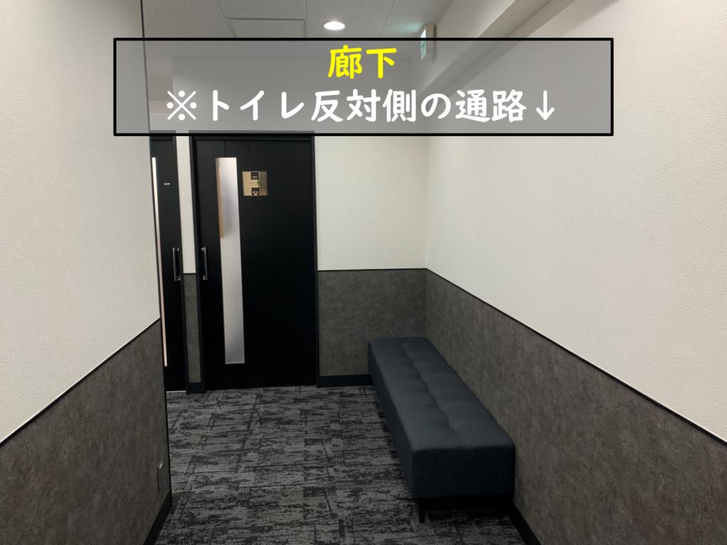 9階廊下2
