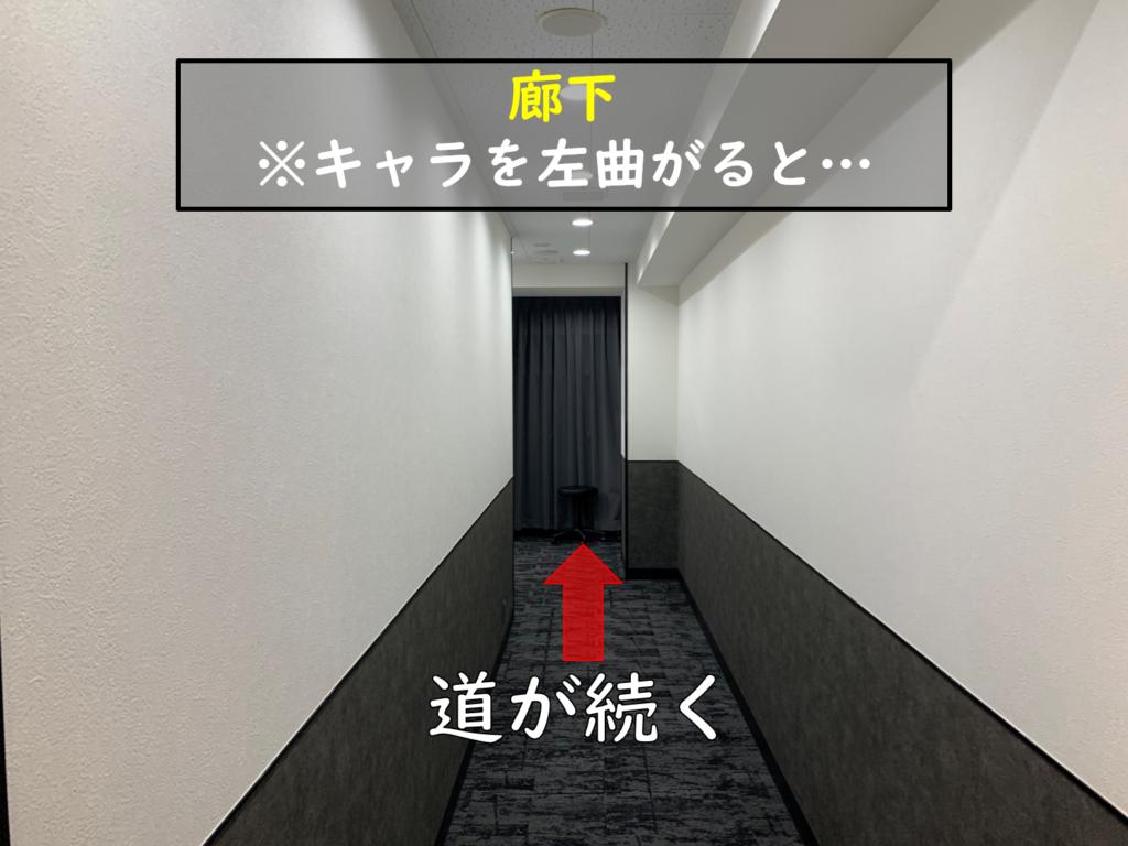 9階廊下9
