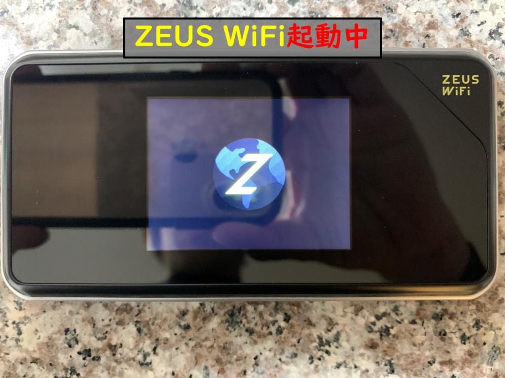 ZEUS WiFi電源ON