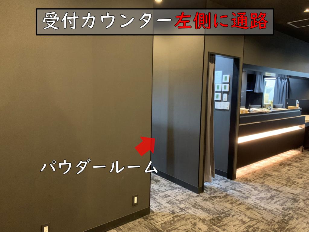 待合スペース3